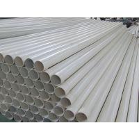 PE管价格-PE管厂家价格 厂家-PE管格 黑色PE给水管价PE管材管件20mm-1200mm