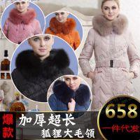 狐狸大毛领加厚大码女装新款欧美羽绒服外贸全球速卖通供货商货源