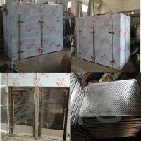 生产厂家鲁阳干燥优质供应食品干燥箱 鲁干牌热风循环箱式烘干箱
