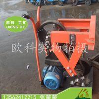 供应欧科?HW-80 蛙式打夯机 砼混凝土地面打夯机