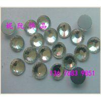 玻璃尖底水钻 尖底国A水钻圆形SS1-SS49 diy手机壳钟表眼镜饰品配件