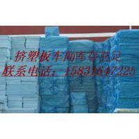 供应齐齐哈尔B1、B2级挤塑板,B1级挤塑板价格、B2级挤塑板价格