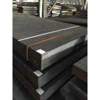 耐候钢供货厂家丨宝钢Q550NH耐候钢丨宁波考登钢现货商