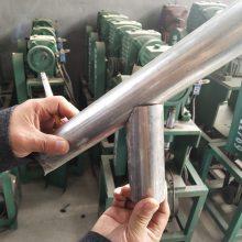 焊接钢管开口机 电动管子冲弧机中国好设备