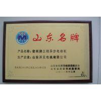 供应山东开元销售公司 三相异步电动机 80-180 高效节能电机