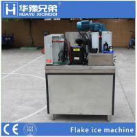 透明冰制冰机
