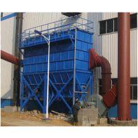 除尘器PPC系列气箱脉冲袋式收尘器华宁厂家直销