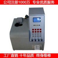 上海雷韵供应CFC-6全自动高精度水泥游离氧化钙测定仪