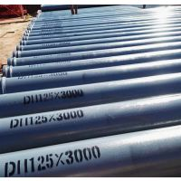 泵管管卡|陇南泵管|盛凯泵管