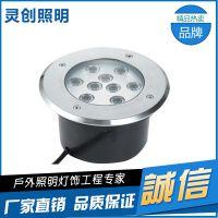 四川达州厂家供应LED地埋灯18W质量上乘工程品质好厂家推荐灵创照明