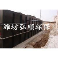 弘顺新余公立医院污水装置运输方便,创造卫生城市必备