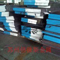 9Cr18Mo钢材 材质9Cr18Mo板材