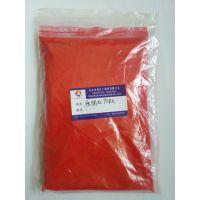 供应粉末涂料用有机颜料红170 永固红F3RK