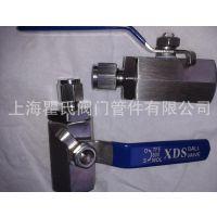供应QG.QY1型304不锈钢内螺纹气源球阀1/2-ф8