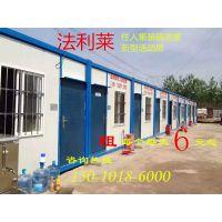北京顺义附近集装箱活动房住人集装箱集装箱房屋出租