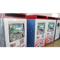 商用洗车机自助洗车机高压清洗机-广州洁车环保科技厂家