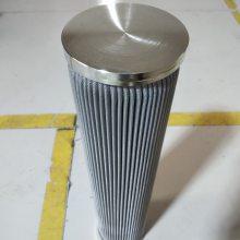 Hagglunds油滤芯4783233-617(R939004086)滤芯厂家