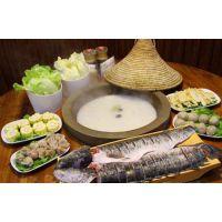 云南蒸汽石锅鱼加盟简述石锅鱼的做法