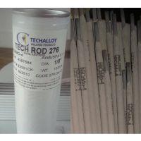 美国泰克罗伊Tech-Rod 2209,E2209-16不锈钢焊条