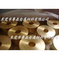 环保H63黄铜带硬度 HPb59-1黄铜板