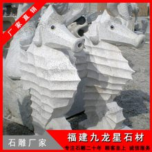 供应户外喷水雕塑 石雕喷水动物