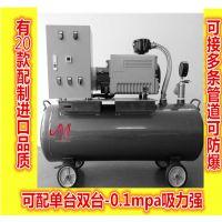 晶茂加油站用真空泵负压站加油站移动真空负压站抽吸气体可接多条管道全自动控制电动