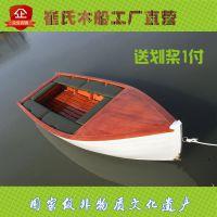 欧式木船手划船小木船公园游船观光木船本色小木船 工厂直销