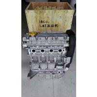 大量供应元田B11 1.8T发动机