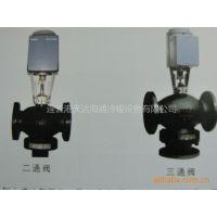 供应西门子(原装/混装)电动温控阀/调节阀