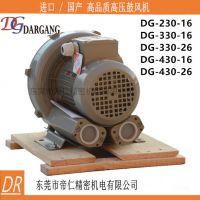 供应台湾达纲风机DG-400-33/DG-400-36/DG-400-46