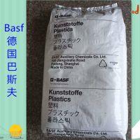 食品级PA66 德国巴斯夫 A27 E 树脂