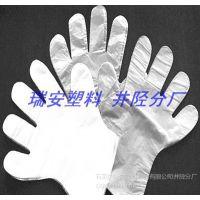 供应可贴牌LOGO尺码S/M/L/XL一次性使用薄膜手套生产商