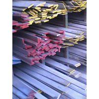 供应生产广州304L无缝不锈钢压条
