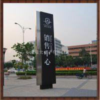 深圳道路导向牌 标识 房地产高档小区标牌 指示牌 专业厂家生产