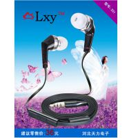 三星小米华为金属音乐耳机 手机入耳式线控 重低音新款通用批发