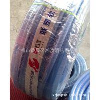 正宗 1寸 联塑软管 联塑水管 网管 内径25mm 一卷50米 带网状