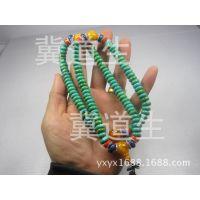 批发绿松石精雕 手链 项链
