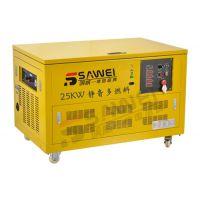 新疆25KW三相汽油发电机 静音移动式发电机价格