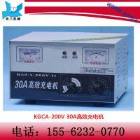济宁兖兰 大容量蓄电池  KGCA-200V 30A高效充电机