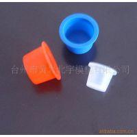 供应防护帽工农业用塑料制品
