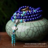 天然青金石佛珠四圈手链搭配绿松石925泰银配件 6mm-8MM 女款