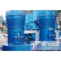 供应超压梯形磨粉机TGM100 磨粉机设备 TGM100 强压式体形磨粉机