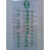 彰虹直销 石膏线包装膜 PVC阴角线热收缩膜 价格***低(图)
