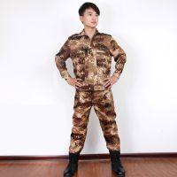 厂家直销  耐磨迷彩服套装 户外作训服 工作服 劳保迷彩服军训服