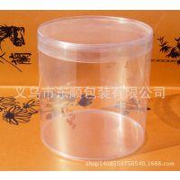 PVC透明圆筒盒订做\PVC彩色盒印刷\PVC圆盒订做