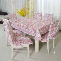 田园布艺 餐桌布桌子台布椅子垫餐椅套套装 茶几圆桌布 厂家直销