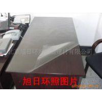【全国联保】北京旭日环照牌透明低温工业软质玻璃
