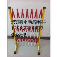 玻璃钢管式安全围栏厂家 金淼电力器材