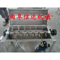 304果蔬打浆机,厂家定做不锈钢打浆机 信达制造