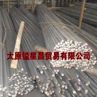 供应YT01原料纯铁棒 纯铁圆钢 太钢优质炉料纯铁棒